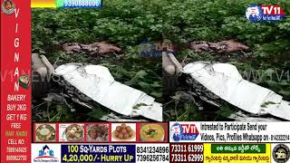 BEGUMPET TRAINING PLANE IS COLLAPSED TRAING PILATES DIED IN VIKARABAD DISTIC SULTHANPUR VILLAGE| TS