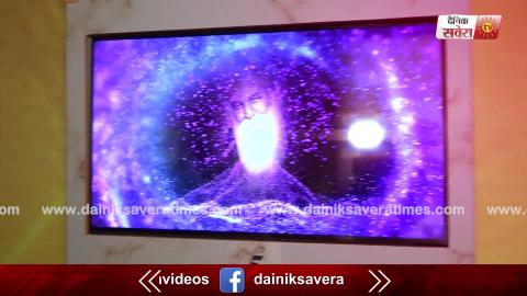 Exclusive: Guru Nanak Dev Ji के 550वें Prakash Parv को लेकर Mohali में बना Digital Museum