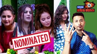 Shocking! Rashmi Desai, Devoleena, Shehnaaz, Dalljiet Kaur NOMINATED? | Bigg Boss 13 Latest Update