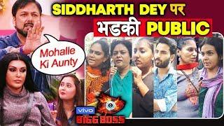 Siddharth Dey CALLS Koena Mitra MOHALLE Ki Aunty   Public ANGRY Reaction   Bigg Boss 13