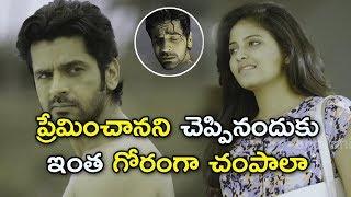 ప్రేమించానని చెప్పినందుకు ఇంత గోరంగా చంపాలా || Latest Telugu Movie Scenes