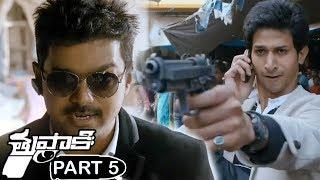 Thuppaki Telugu Full Movie Part 5 || Vijay, Kajal Aggarwal || Bhavani HD Movies
