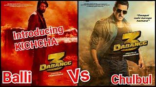 Introducing Kichcha Sudeep As Balli In Dabangg 3