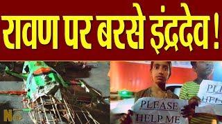 Rajasthan में Ravan पर कहर इंद्रदेव का...सड़कों पर उतरे Ravan के कलाकार,मदद करो सरकार