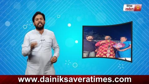 Vyang Da Phera | Honey Singh | Master Saleem | Gagan Kokri | Sukha Kahlon | Captain Amrinder Singh Viral Audio | Dainik Savera