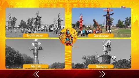 देखिए Hoshiarpur, Gurdaspur, Mansa और Sangrur का रावण