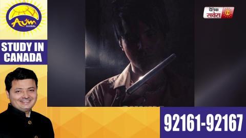 Sukha Kahlon ਦੀ Biopic ਦੇ Shooting Clips ਹੋਏ Leak | Dainik Savera
