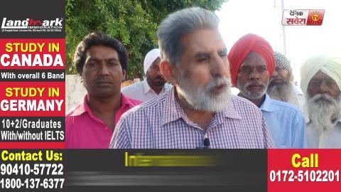 Mukatsar Sahib में मज़दूर यूनियन की मांग, मनरेगा में हुई घपलेबाज़ी की  हो जांच