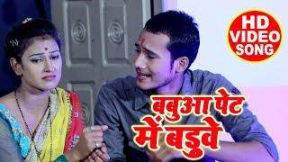 HD video - बबुआ पेट में बडुवे  - Ravi Shankar - Babua Pet Mein Baduwe - Navratri Songs