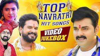 Pawan Singh , Ritesh Pandey , Barjesh Singh , Dimple Singh || VIDEO JUKEBOX || Bhojpuri Mata Geet