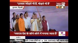 #DWARKA में #PMMODI ने किया 107 फीट के रावण के पुतले का दहन