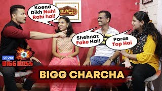 Bigg Boss 13 MOST Promising Contestant | BIGG CHARCHA With Bollywood Spy