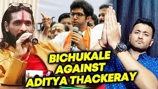 Bigg Boss Fame Abhijeet Bichukale To Contest Election Against Aditya Thackeray | Assembly Election