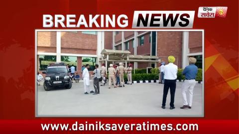 Breaking: Raid करने गई Bathinda Police पर हमला, 7 मुलाज़िम जख़्मी