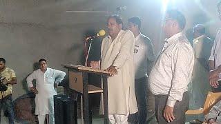 Abhay Chautala Live