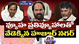 BS View on Huzurnagar by Elections 2019 | Telangana Political Analysis | Top Telugu TV