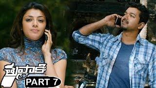 Thuppaki Telugu Full Movie Part 7 || Vijay, Kajal Aggarwal || Bhavani HD Movies
