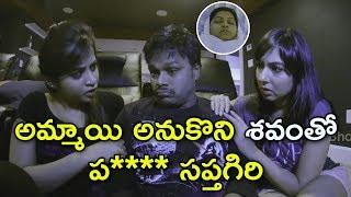 అమ్మాయి అనుకొని శవంతో ప**** సప్తగిరి || Latest Telugu Movie Scenes
