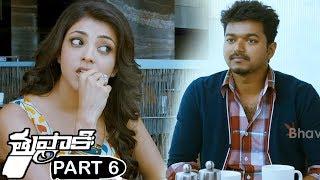Thuppaki Telugu Full Movie Part 6 || Vijay, Kajal Aggarwal || Bhavani HD Movies
