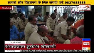 राजगढ़ में विजयदशमी के पर्व पर थाना प्रभारी समस्त पुलिस स्टाफ द्वारा शस्त्र पूजा की गई