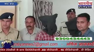 पुलिस और क्राइम ब्रांच को मिली सफलता 50 हजार के 2 इनामी कुख्यात बदमाश को किया गिरफ्तार। #bn