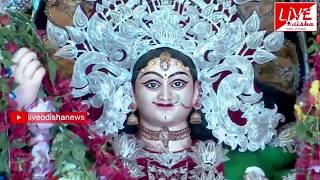 Durga Puja Wishes :: Subash Ch sethi, PEO, Gumunda