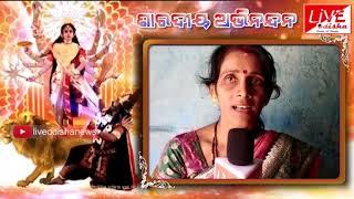 Durga Puja Wishes :: Smt Bidyutlata Baksi, Mahila President, BJD. Kotpad