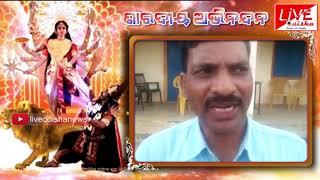 Durga Puja Wishes :: Rupu Bhatra, Dist Secretary, Bhatra Samaj, Kotpad