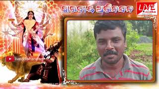 Durga Puja Wishes :: Parsuram Bissoi, BJD, Kotpad