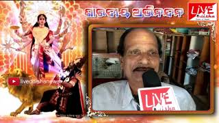 Durga Puja Wishes :: Jitendra Mohapatra, Dist.Vice President, Congress, Kotpad