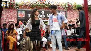 Tik Tok Event Baliya |  सईया बेच द थरेसर | समर सिंह के गाने पर जबरदस्त डांस#Samar Singh Super Song