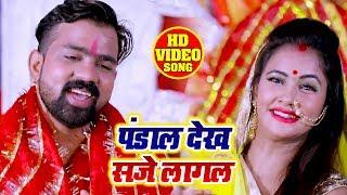 Brajesh Singh   Dj NonStop Devigeet   माई के पचरा   Devigeet 2019 Dj Song   YouTube