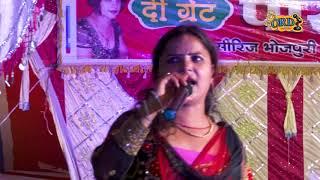 Paro Rani Super Hit Bhojpuri Song - तीन जाना के रखले बानी - Tin Jana k rakhle bani  - Nach Program