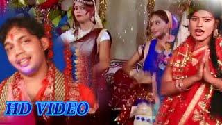 #Video #Song -अईली जगत के दुलारी-  Suraj Singh -  देवी पचरा - Aili Jagat Ke Dulari  - Devi Geet 2019