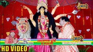Omprakash Singh Yadav का हिट देवी गीत - Bhajanwa Kara Maiya ke - भजनवा क र माई के - Devi geet #video