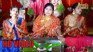 #Devi_Geet | Aditi Mishra का 2019 का पहिला देवी गीत VIDEO | सुना ए मईया  | Bhojpuri Devi Geet 2019