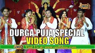 #Nagendra Yadav का Latest Devigeet VIDEO - Sun La Mayariya Na-सुन ल मयरिया ना-Bhojpuri देवी गीत 2019