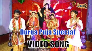 #Santosh Yadav का #Bhojpuri Devi Geet Video Song - दुर्गा माई के सुरतिया -Devi Geet 2019