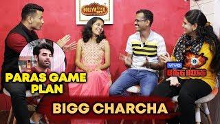Bigg Boss 13   Paras Chhabra GAME PLAN   BIGG CHARCHA With Bollywood Spy