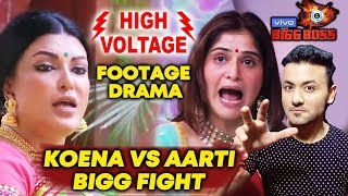 Koena Mitra And Aarti Singh BIG FIGHT; Here's What Happened | Bigg Boss 13 Latest Update
