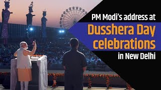 PM Modi's address at the Dusshera Day celebrations in New Delhi | PMO