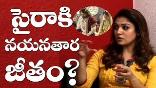 Nayanathara Remuneration For Sye Raa Narasimha Reddy Movie   Top Telugu TV