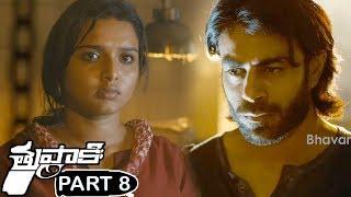 Thuppaki Telugu Full Movie Part 8 || Vijay, Kajal Aggarwal || Bhavani HD Movies