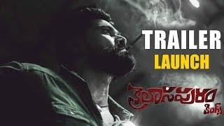 Kailasapuram Kings Movie Teaser Launch Event Highlights | Bhavani HD Movies