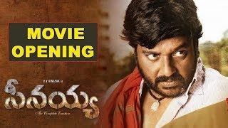 Director V.V.Vinayak's Seenayya Movie Opening As Hero || Bhavani HD Movies