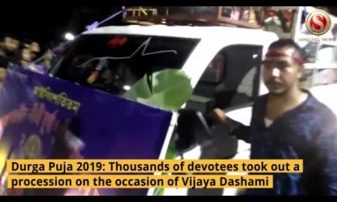 Durga Puja 2019: Vijaya Dashami celebrations from Tezpur