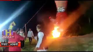 9 OCTN 1  शिवपुरी धाम समताना में 90 फीट उंचे रावण कुभंकर्ण और मेघनाद के पुतलें जलाए