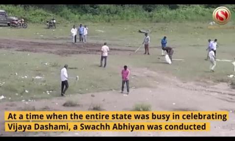 Swachh Bharat Abhiyan in Biswanath after Vijaya Dashami Celebrations