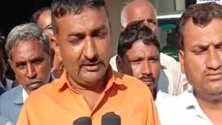 Bagasra |Appeal to Mamlatdar by farmers failing crop| ABTAK MEDIA
