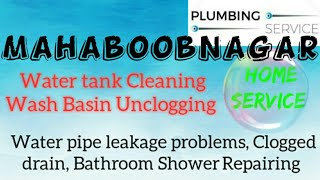 MAHABOOBNAGAR     Plumbing Services ~Plumber at your home~   Bathroom Shower Repairing ~near me ~in
